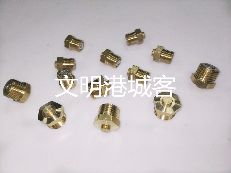 JB/ZQ4528 copper release valve, relief valve, safety valve, relief valve, pressure relieving copper nozzle 1/8 (1 points)