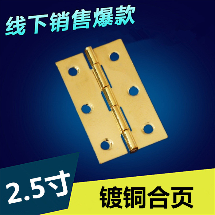 2.5 inch copper hinge mahogany antique wood furniture cabinet door hinge small wooden gift box opened flat hinge