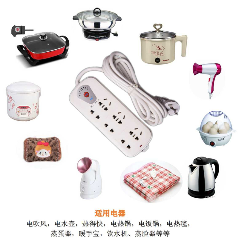 Transformer power converter Limited Shipping dormitory dormitory dedicated high power socket socket