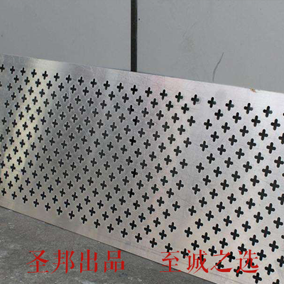 304 stainless steel plate punching plate hole plate plate 12345mm custom processing sunbun