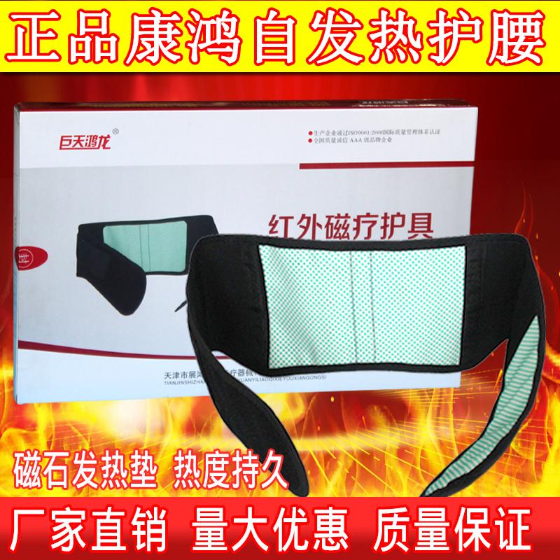 Turmalina auto - aquecimento Pro disco lombar cintura apoio cinto de apoio lombar tensão térmica auto - aquecimento de um excelente suporte de cintura