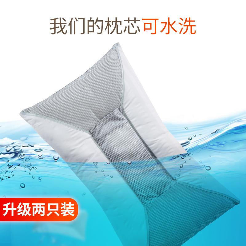 に入って水洗いできる枕枕ケツメイシ規格品のシングル成人蕎麦頸椎護頚枕整頭家庭用
