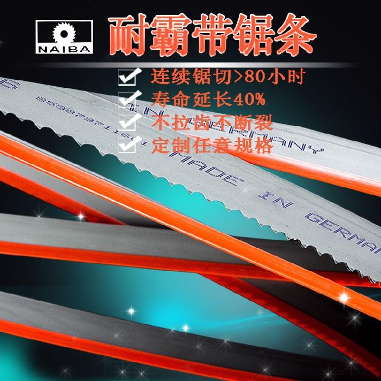 A máquina de Corte com lâmina de Serra de metal M42 bi - Tubo OCO de aço carbono 27*3850 dente de Serra Serra