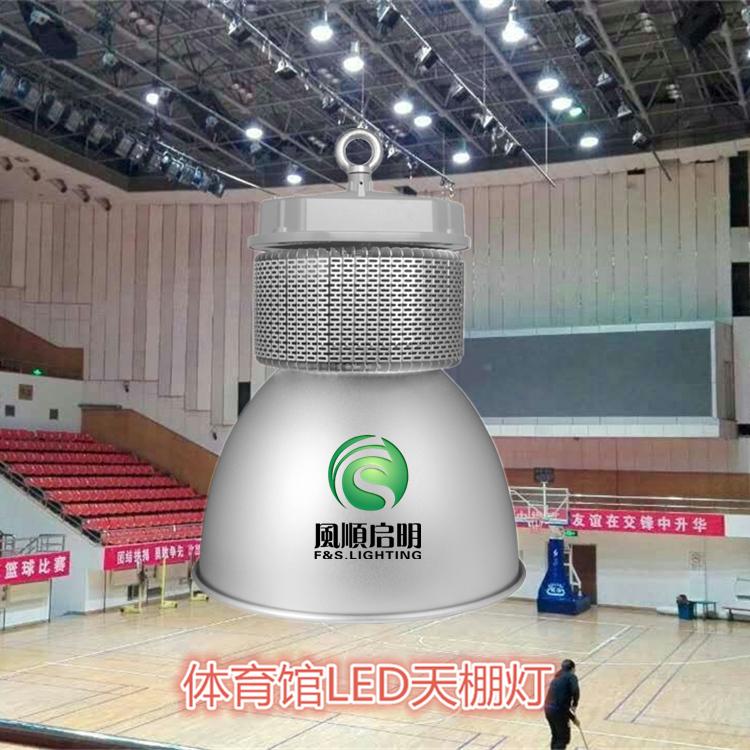 lampy led. stadion boisko do badmintona w dziedzinie sportu specjalne światła lampy led tenisa zawodowego