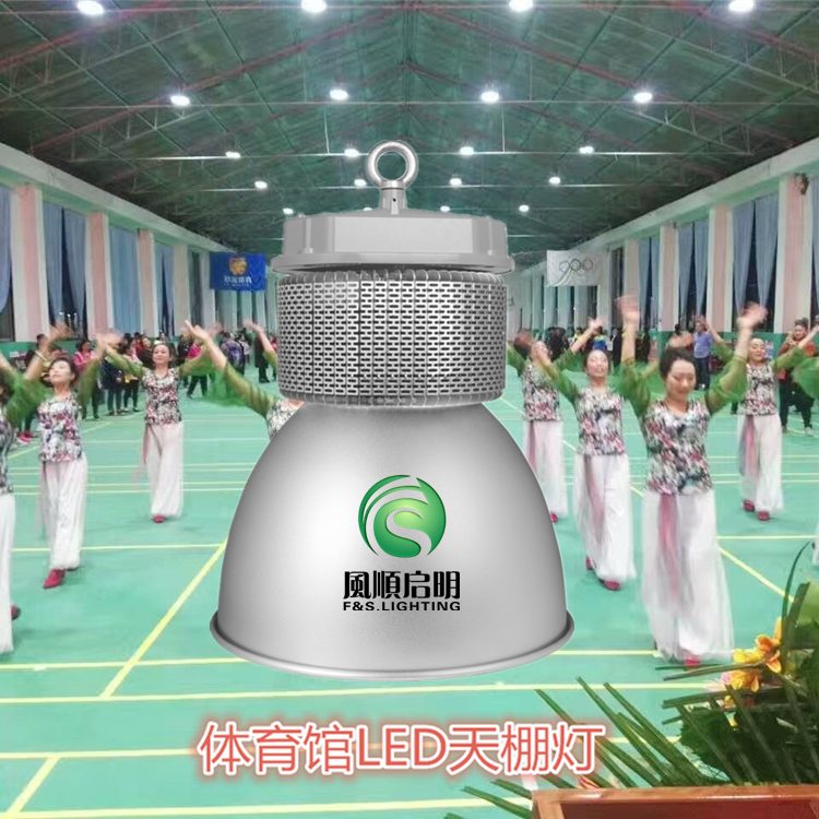 Anti - glare lâmpada lâmpada led badminton badminton badminton interior lâmpadas especiais