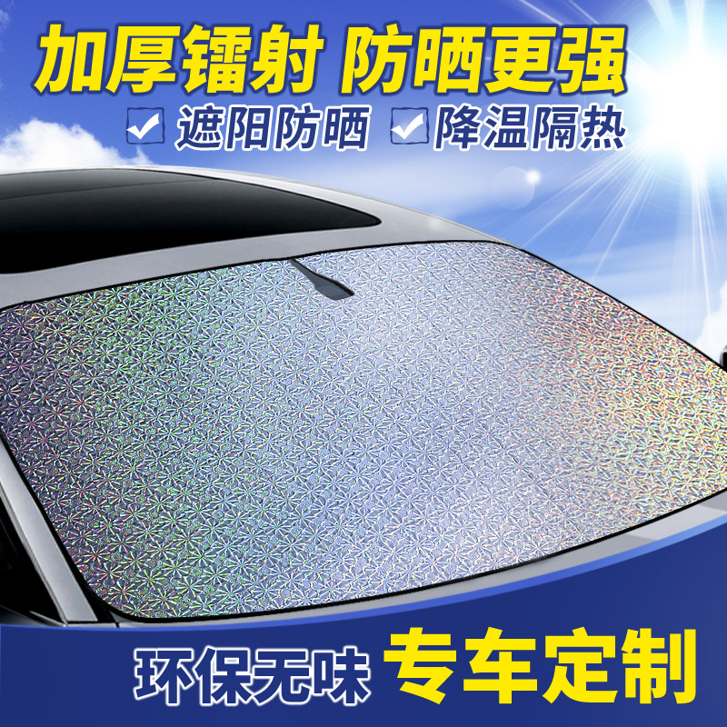 Cửa sổ xe xe đẩy tay che miệng hút loại kem chống nắng chống lá nhôm cách nhiệt tấm che rèm tấm cách nhiệt bên trong chiếc xe đứng máy
