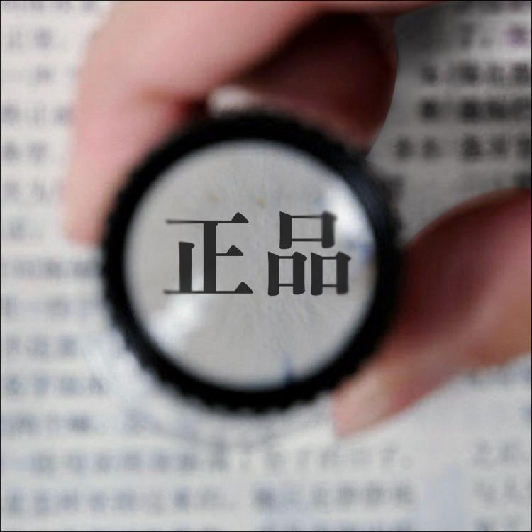 Venda de relógio de mesa espelho LUPA LUPA eletrônica 15 vezes o cilindro de reparo do telefone móvel lente HD