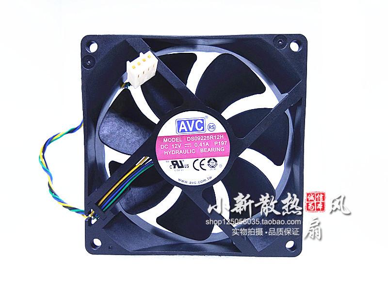 AVC9CM agulha agulha de 4 cm 902512V0.41A3 PWM CPU cooler DS09225R12H.