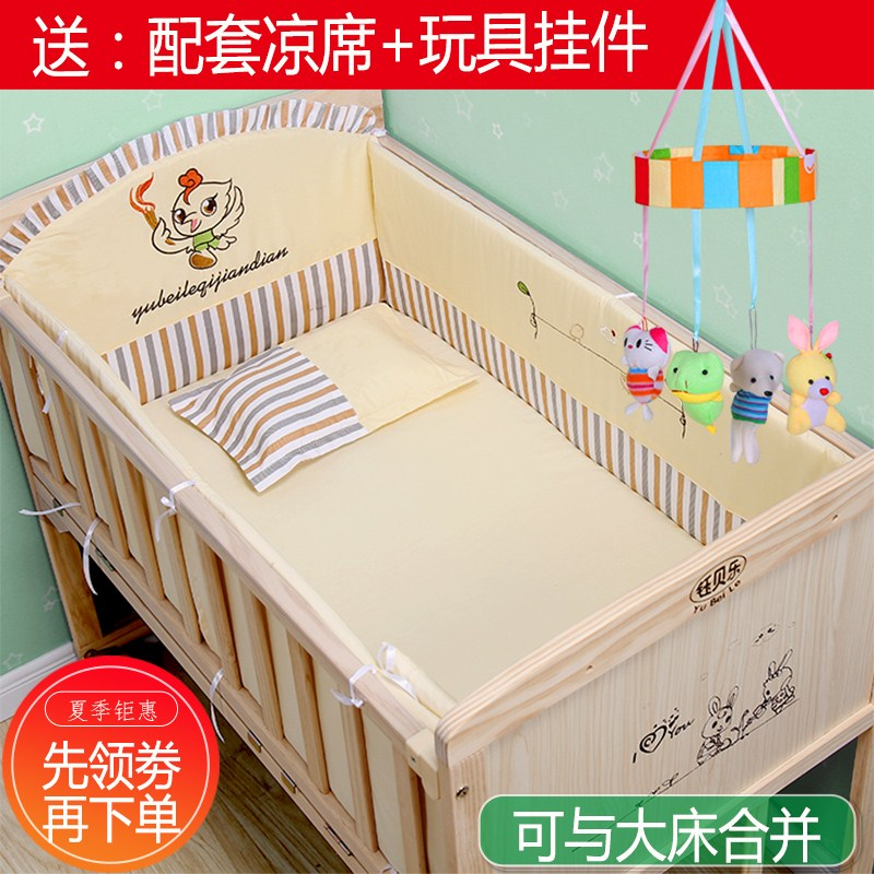 Environmental protection paint free small bed baby bed, solid wood multi-function, folding, moving, lengthening, newborn baby logs