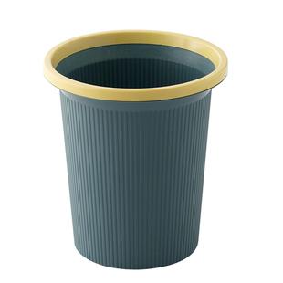 家用简约客厅垃圾桶无盖厕所小纸篓卫生间废纸桶北欧厨房大拉圾筒