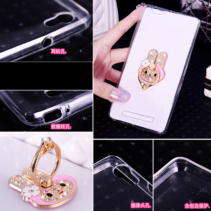 Jin M5 enjoy the mobile phone version of GN5002 case M5 soft shell diamond transparent silicone version of the imagination of female ring