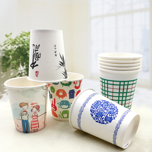 一次性杯子定制纸杯定做500只整箱包邮加厚广告纸杯印logo