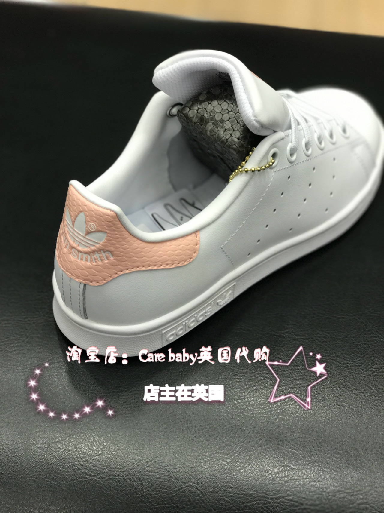 AdidasStanSmith Smith Adidas snake shaped powder tail small white shoes