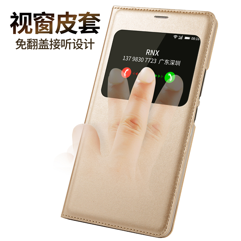 Jin Jin gn8001 M5plus mobile phone shell mobile phone shell m5plus mobile phone set flip fall proof holster for men and women