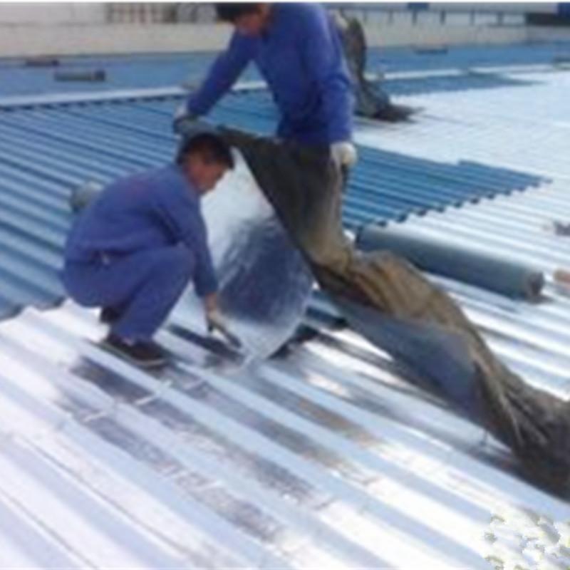 El techo de lámina de aluminio de techo de aislamiento térmico aislamiento de algodón siliconado de techo de lámina de aluminio aislamiento térmico aislamiento de membrana impermeable ni el correo
