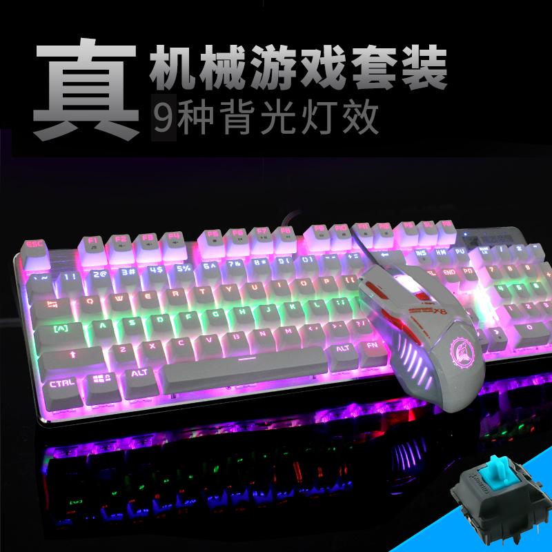 μαγικό συσκευή αυτοκρατορία μηχανήματα το πληκτρολόγιο και ποντίκι που το πράσινο φως; μαύρο άξονα παιχνίδι στο μπαρ lol/cf καλωδιακής e