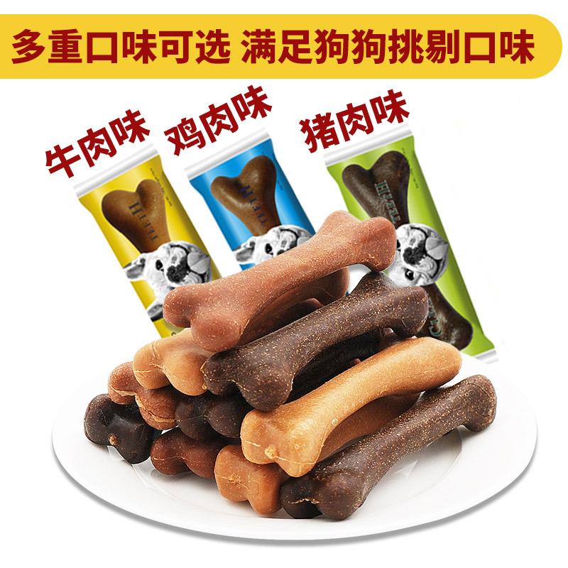 zob je rod pes kosti in zob - wo kočniki hišne živali v zlati prinašalec samoyed kosti iz ust molsko kosti za velike pse