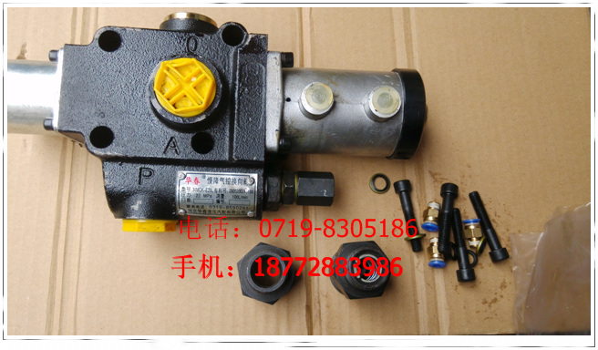 Hua Chuan langsam beauftragte steuerventil 34MQK-E20L, Druck 22MPA, Flow 100L/min