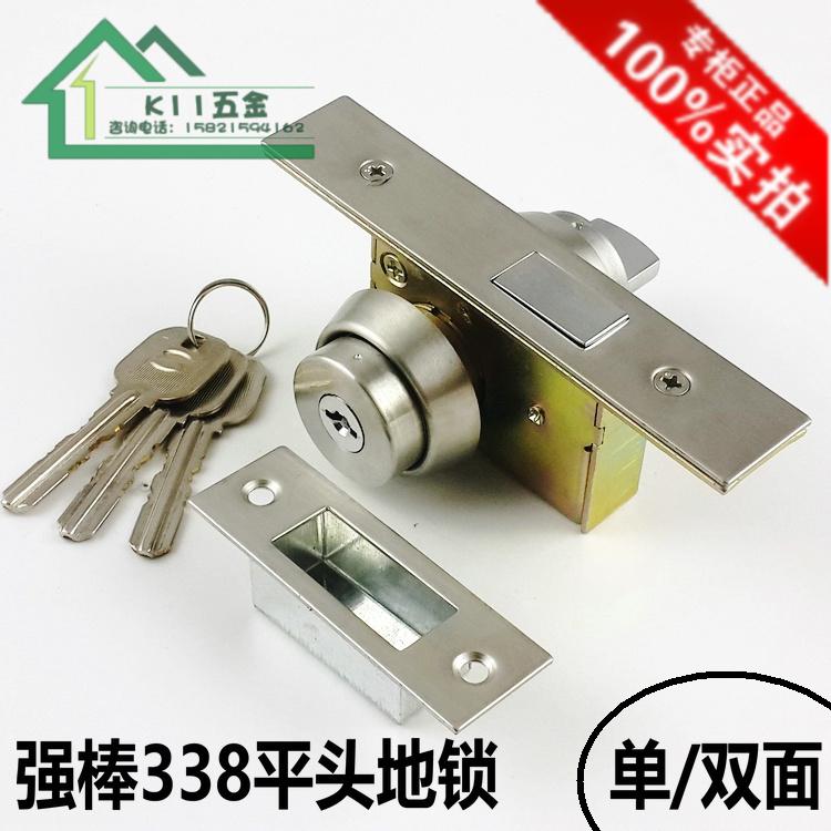 Strong bar 338 place lock, invisible door lock with key, KFC door lock, frame glass door, ground lock, floor lock