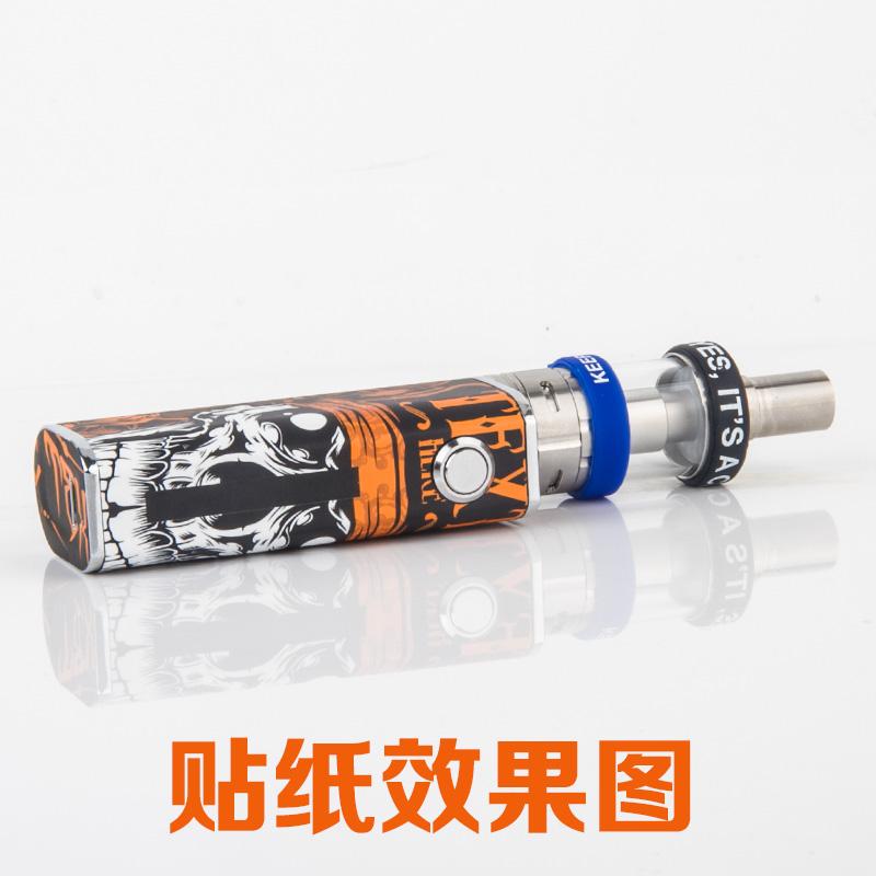 minido elektroniske cigaretter røg - - røg 40w trykregulerende kasse til at holde op med at ryge - olie produkter