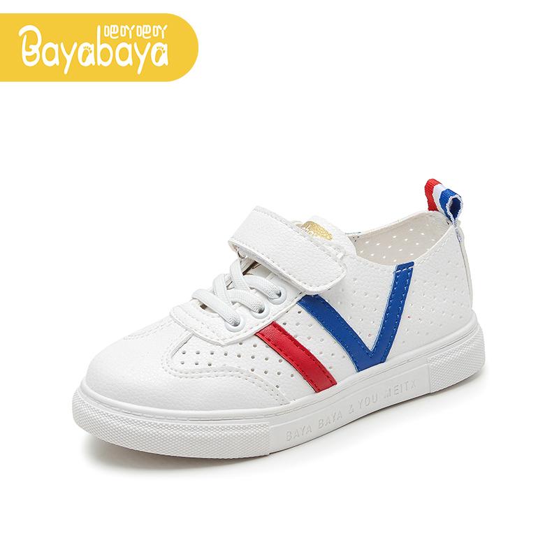 童鞋小白鞋男童鞋子2018新款秋季儿童板鞋女童运动休闲鞋中大童鞋