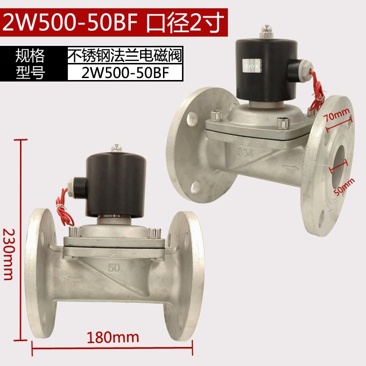 rostfritt stål magnetventil vattenledning normalt stängd ventil 2W250-25BF50BF post - pack!