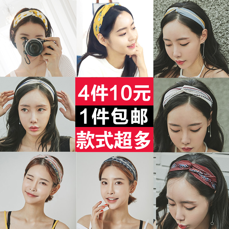 Korean men and women tide line decoration face with sweat hair shampoo caps knitted elastic movement feather wide ribbon hoop