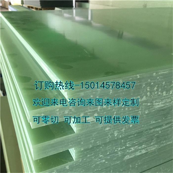 Resina epóxi FR4 Placa Amarela, cor Verde, Placa de fibra de vidro escultura de Resina epóxi Bordo / máquina de processamento de peças de precisão