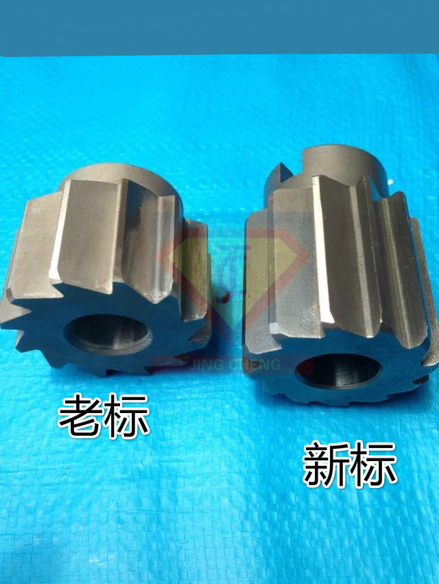 Non standard sleeve type machine reamer 100.1/100.2/100.3/100.4/100.5/100.6-100.9