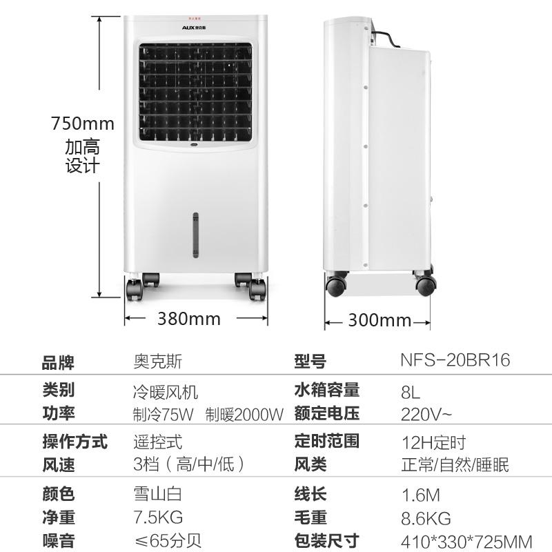 Klimaanlage, Ventilator, heizung und kühlung MIT fan - Haus klimaanlage kühlschrank, klimaanlage kalt ALS mini - fan