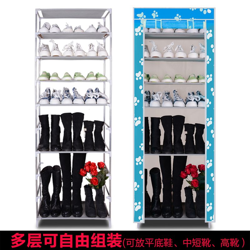 Oxford cloth shoes rack, simple home, multi layer special economical dormitory, dustproof storage, assembling shoe rack, shoe rack