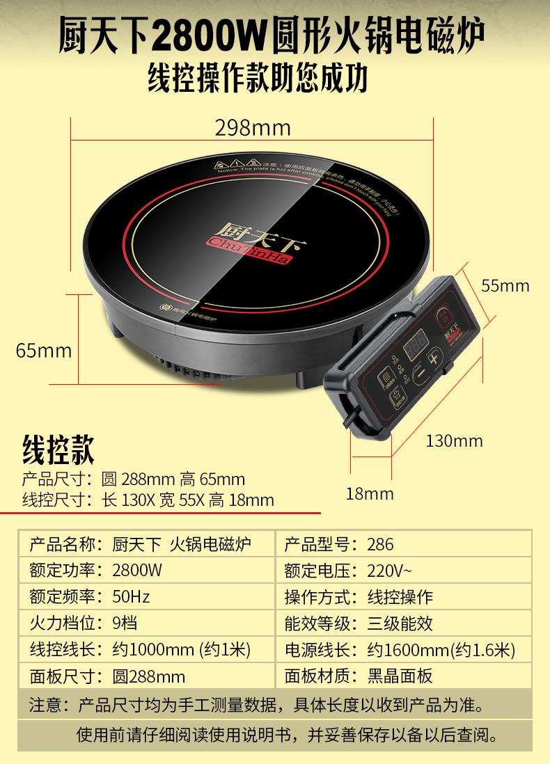 Hot pot electromagnetic oven circular 2800W commercial electromagnetic oven embedded electromagnetic oven Hot pot Hot pot
