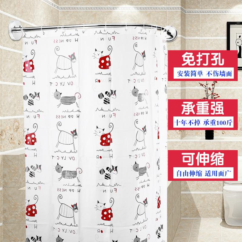 混浴の弧状の弧状L型はピアースして、バスルームの浴室のシャワーは半U型のステンレス浴簾