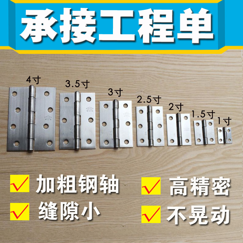 Hinge wardrobe door, cabinet door, door and door thickened, 1 inch wardrobe, hardware open, bathroom door, indoor folding room