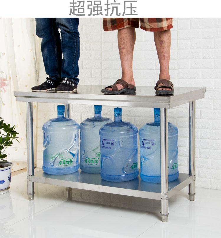 стойка верстак полки бытовой рабочий стол можно настроить рабочий стол сборки чай с молоком из нержавеющей стали, оперативные службы