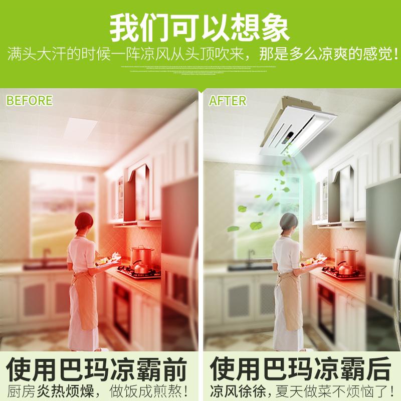 μεγάλη δύναμη στην κουζίνα κουλ - ολοκληρωμένη ανώτατο όριο πιστολάκι άκρη εξαερισμού τηλεχειριστήριο ανεμιστήρα ψύξης συγχρονισμός εκκρεμές