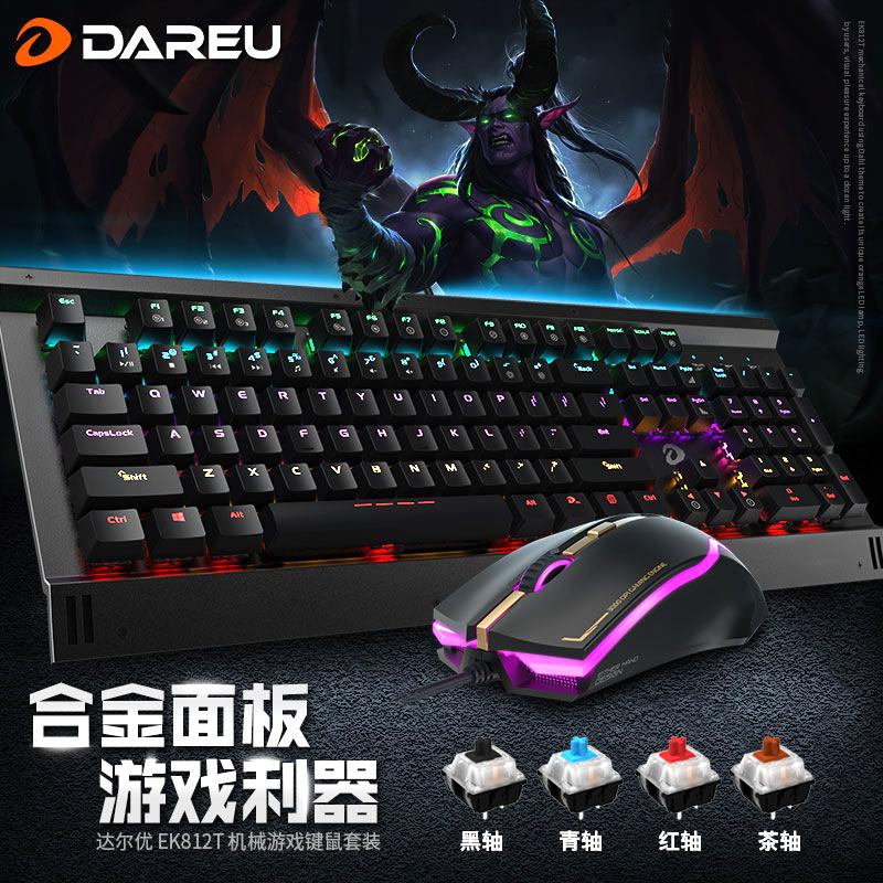 dahl EK812T mekaniskt tangentbord och mus - spel. spelet LOL/CF mus och tangentbord gröna shaft svart axel