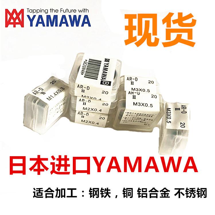 yamawa vänster tänder, fina tänder - - tänder spännen M9M10M11M12*0.5X0.75X1X1.25X1.5