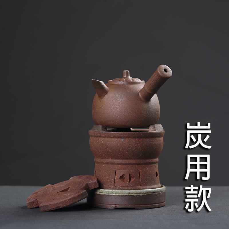 ручной ветер печь печь печь алкоголь лампа углерода, готовить чай стороне чайник терракота Чаочжоу кунг - фу котел древесный уголь, небольшой пожар