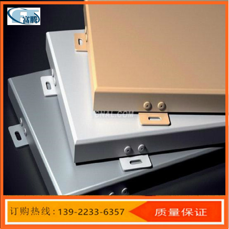 Futeng fluorocarbon paint perforated aluminum ceiling molding door curtain wall hollow carved wall decoration aluminum veneer material