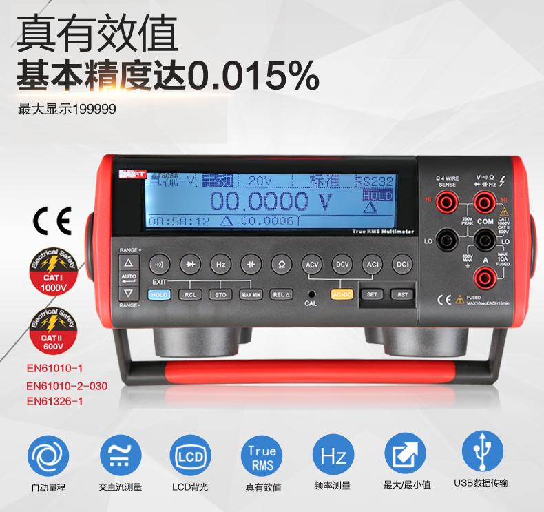 البريد حزمة أحادي الاتجاه اصلي سطح المكتب عالية الدقة الرقمية آفومتر UT805A خمسة أي مجموعة شاشات الكريستال السائل