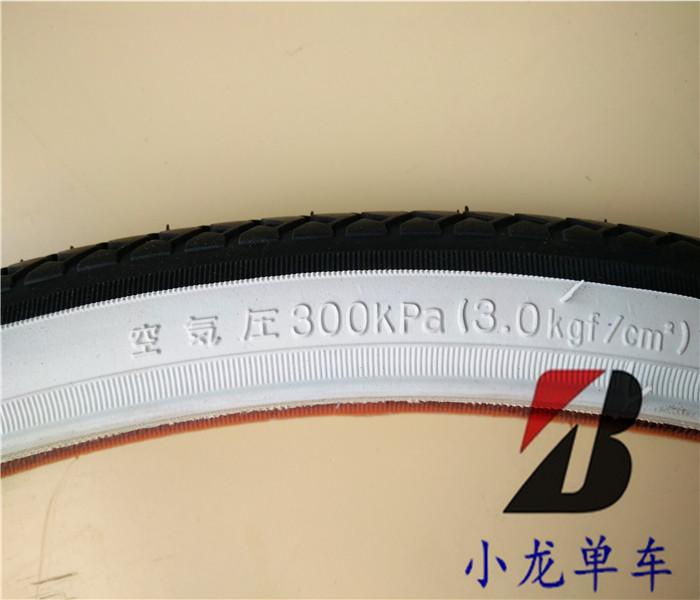 Las exportaciones de neumáticos Bridgestone neumáticos de bicicleta blanco especial de 24 pulgadas del Japón 24 * 13 / 8 de bicicleta