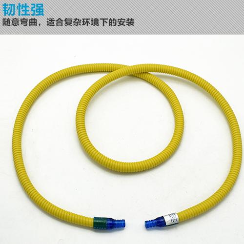 Los compuestos de tubos de metal corrugado de conexión de Contadores de gas de estufa de gas el tubo de metal de la tubería de gas de gas natural 4 puntos.