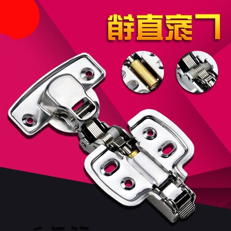 Stainless steel European style hydraulic buffer hidden spring pipe, aircraft cabinet, wardrobe door hinge hinge