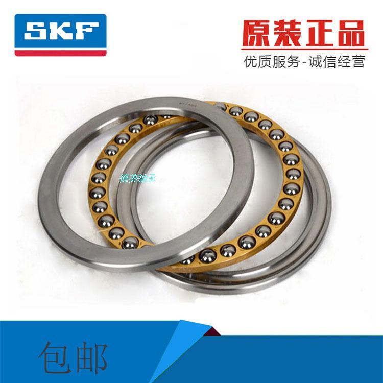 Dirección simple de SKF para garantizar que la bola de cobre empuje con una placa giratoria mediana 51244M 51248M con un cojinete de presión plana