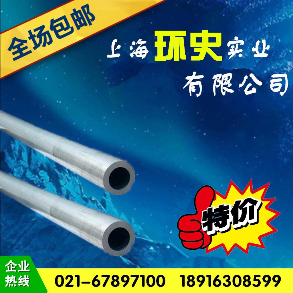 5A06 aluminum plate 2A12T43A21LY126082 aluminum rod aluminum tube 6063 aluminum strip 2A11 square tube