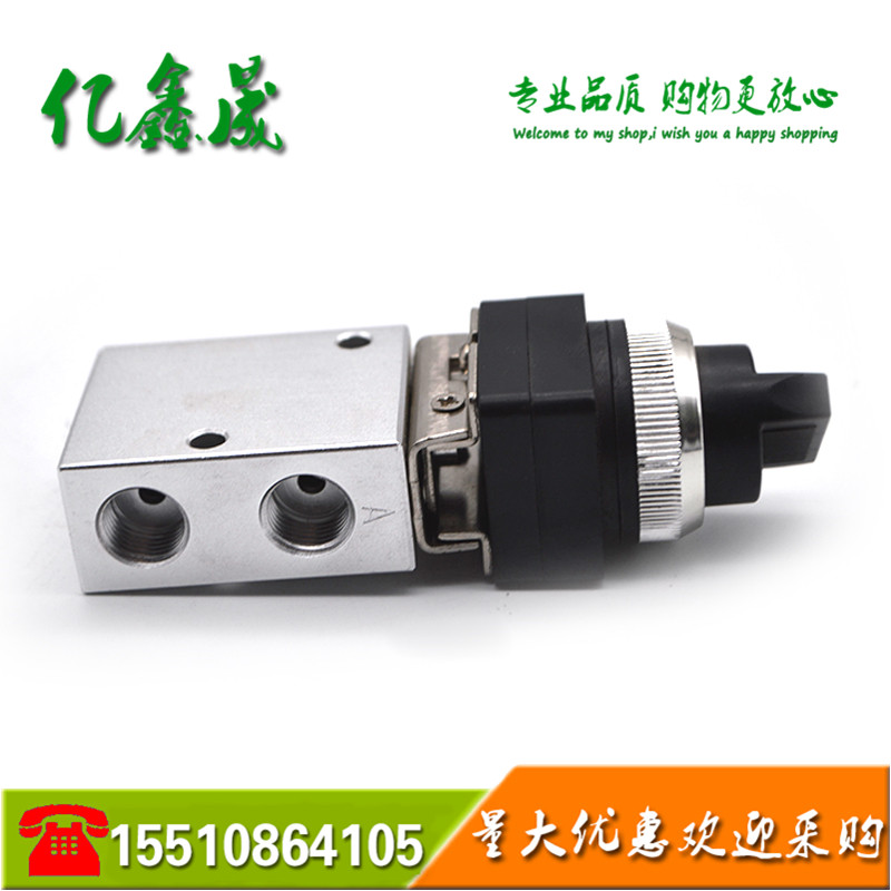 Tianjin Yadeke pneumatic mechanical valve JM-05 type three machine two Yadeke valve