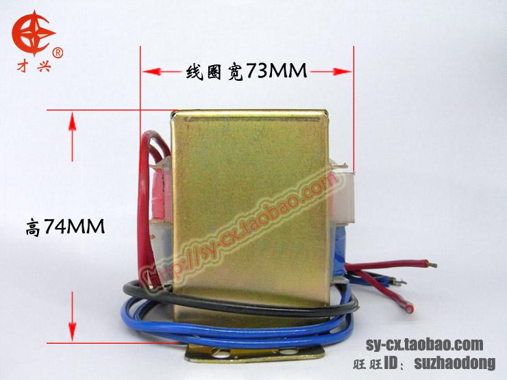 само един 36V220v 80w се 36v синг e трансформатор 80W36V мед ел трансформатор