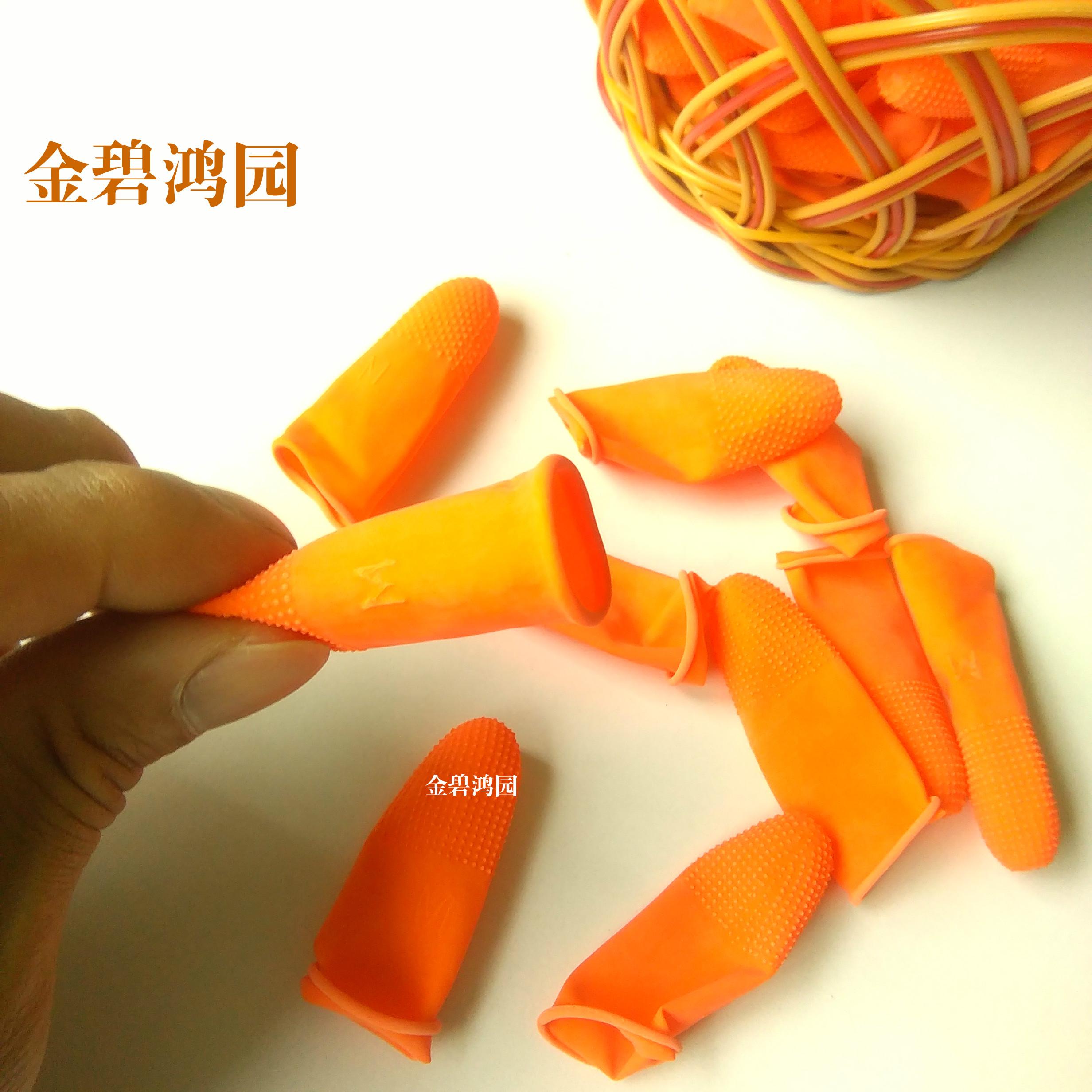 одноразовые противоскользящее латекса палец счетной охраны труда учителей писать книгу резины для рук ямы одного пальцы шапка