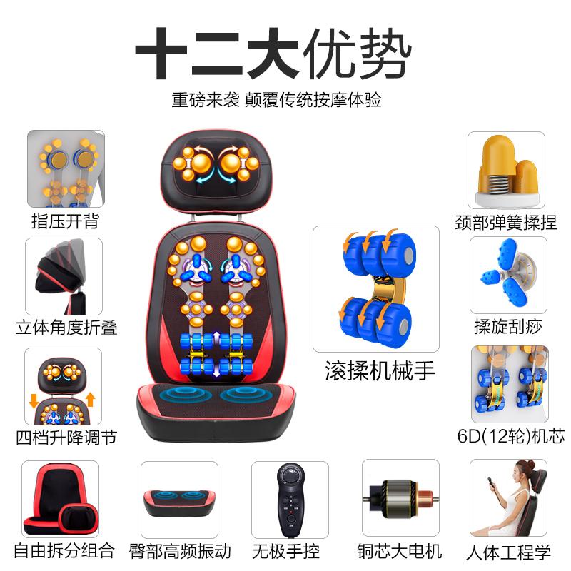 De Luxo cadeira de massagem automática multifuncional para corpo cintura Costas almofada almofada cervical massageador elétrico